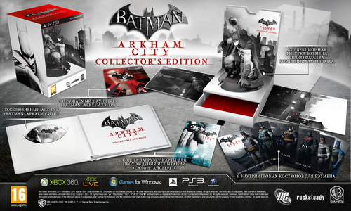 Batman_Arkham_city_Collector_Edition.jpg